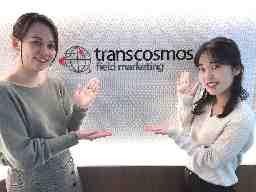 トランスコスモスフィールドマーケティング株式会社 横浜支店