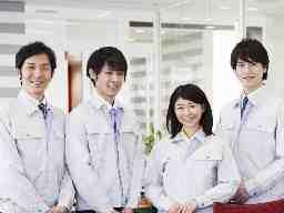 株式会社ジェイウェイブ 熊本ワークセンター