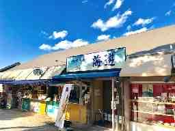 有限会社増栄丸辻商店