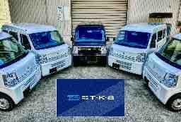 株式会社T・K・S