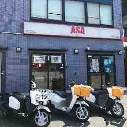 朝日新聞サービスアンカー ASA新戸塚