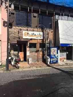 担担麺専門店 zhi-ma
