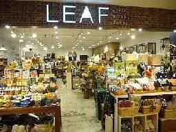 有限会社 Leaf