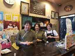 アスモ株式会社極楽湯 東大阪店
