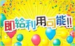 株式会社FULLCAST 中国営業部