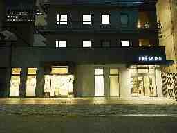 株式会社 相鉄ホテルマネジメント