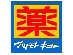 株式会社京成ストア