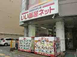 大東建託リーシング株式会社 京阪枚方店