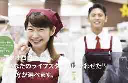 株式会社アクオ西日本 岡山支店