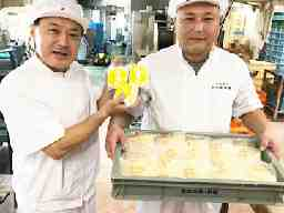 株式会社名古屋・製麵