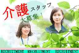 埼玉介護求人NAVI(株式会社ロフティー)