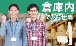 株式会社フルキャスト 中四国九州支社 九州北営業部