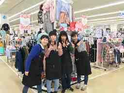 株式会社北海道三喜