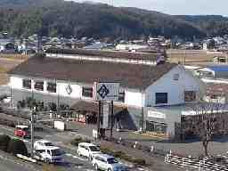 キミセ醤油株式会社