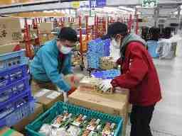 佐藤食品株式会社