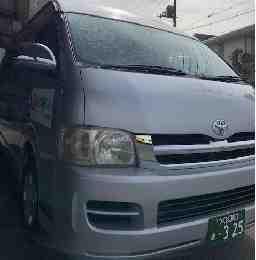 八丁タクシー株式会社