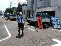 株式会社 第一警備 東京