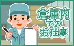 株式会社フルキャスト 草津・彦根営業課