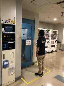 株式会社ケイトー 東京支店