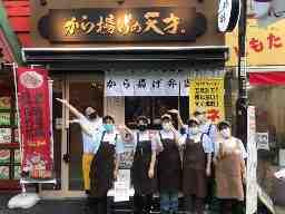 中野Company株式会社