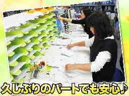 デリカフーズ株式会社 大阪事業所