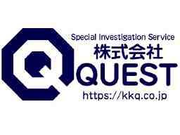 株式会社QUEST