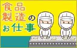 株式会社フルキャスト 京都営業課