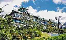 株式会社蒲郡クラシックホテル