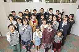 京進スクール・ワン四日市ときわ教室