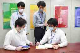 SATO社会保険労務士法人 大阪オフィス