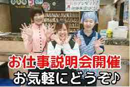 東横INN宮崎中央通