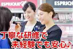 コーセー化粧品販売㈱ 宮崎支店