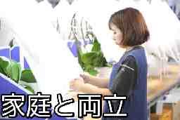 ㈲串間洋蘭