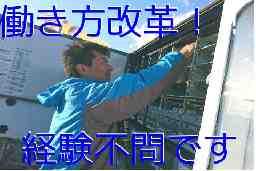 高原ミネラル株式会社 延岡営業所