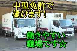 株式会社 セイカ宮崎