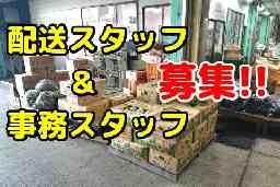 宮崎千果株式会社