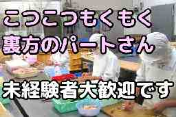 有限会社 宮崎エヌフーズ