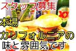 Jz Kitchen(ジェイズキッチン)