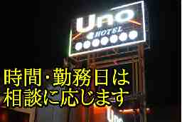Hotel Uno Group