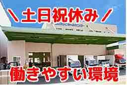 ㈱宮日サービスセンター