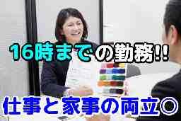 株式会社サニクリーン九州 宮崎営業所