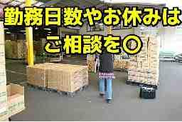 九州コンフェックス㈱ 宮崎支店