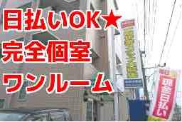 株式会社 新井興産