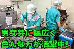 筑邦製茶株式会社