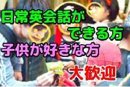久留米ゼミナール 英語学童クラブレインボーキッズ