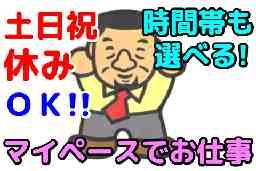 ちゅら花マーケティング株式会社