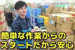 佐藤食品 株式会社