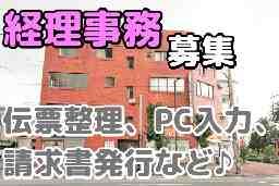 株式会社GENKI 商事部