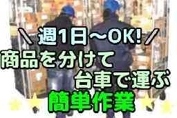 三紀グループ(三紀サービス九州株式会社)