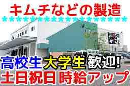 株式会社ピックルスコーポレーション西日本